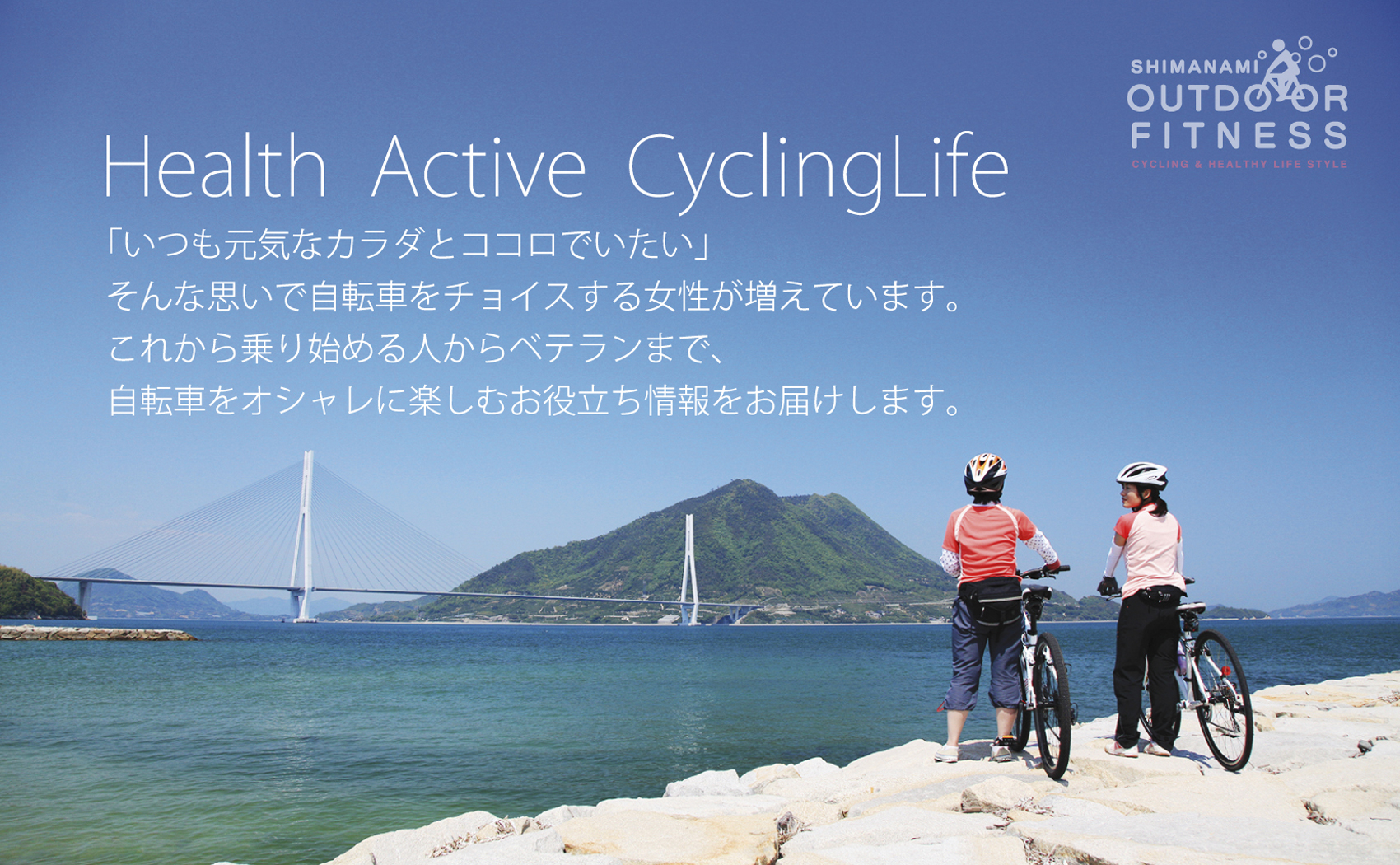 Health Active CyclingLIfe